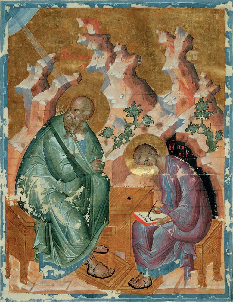 Евангелист Иоанн Богослов и Прохор. Миниатюра из Хитрова Евангелия (начало XV в.)