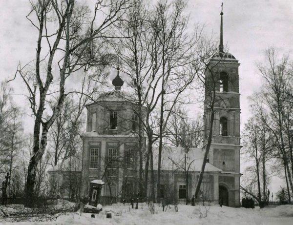 Церковь Вознесения Господня  города Гжатска. Фото 1941 г.